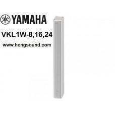 VXL1W-8